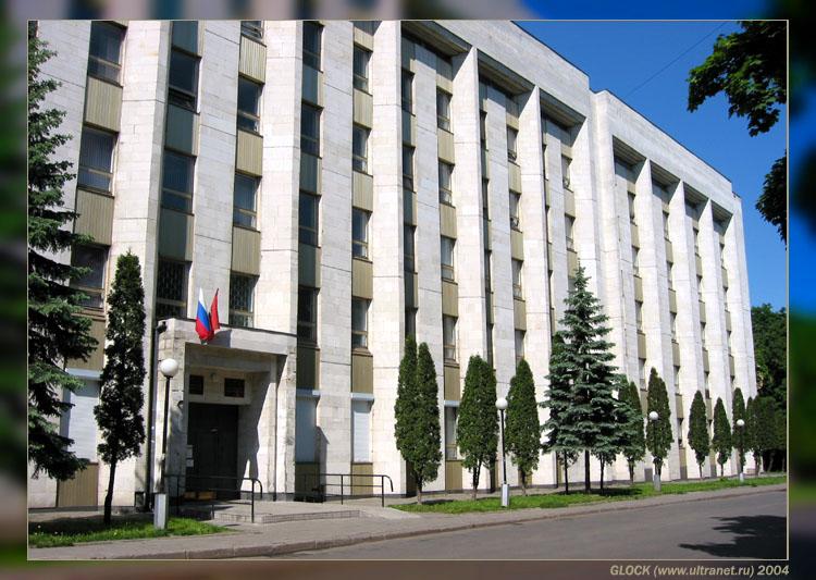 Никулинским районным судом города москвы