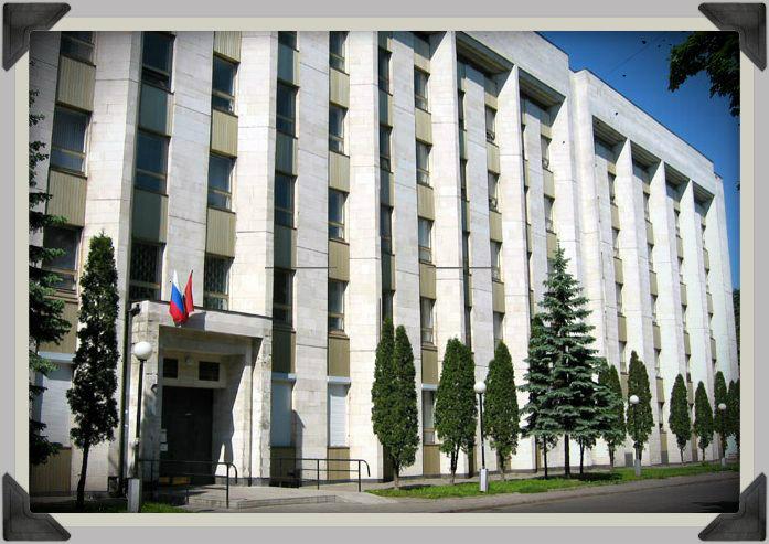 коптевский суд: телефон, реквизиты госпошлины, как проехать