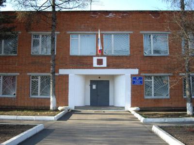 Пущинский городской суд : телефон, реквизиты госпошлины, как проехать