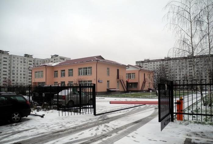Электростальский городской суд: телефон, реквизиты госпошлины, как проехать