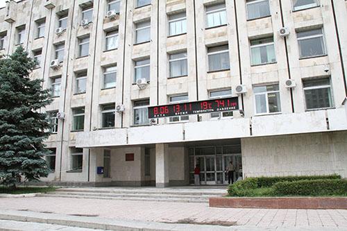 Коломенский городской суд Московской области: телефон, реквизиты госпошлины, как проехать