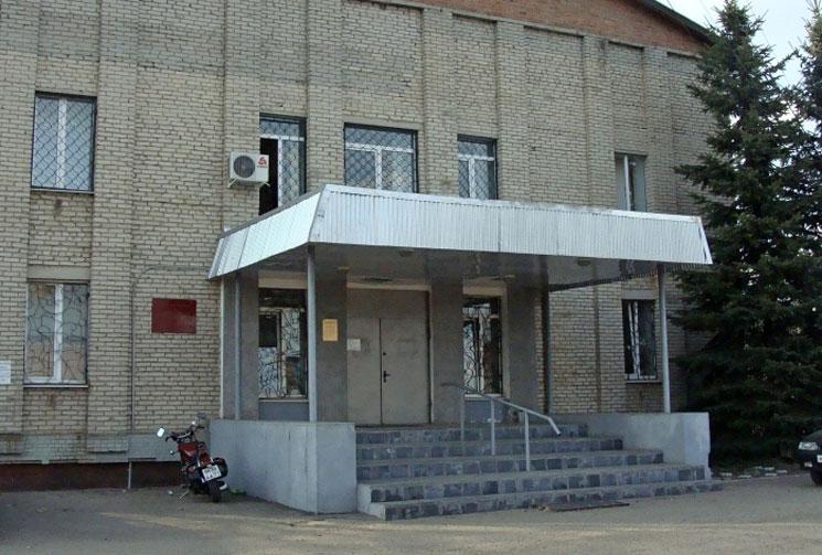 Луховицкий районный суд Московской области: телефон, реквизиты госпошлины, как проехать