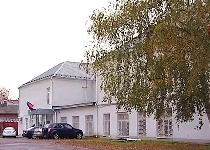 Можайский городской суд Московской области: телефон, реквизиты госпошлины, как проехать