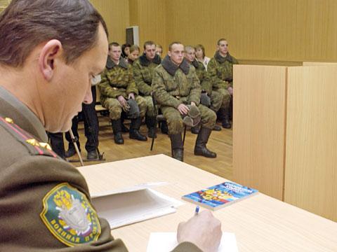 Наро-Фоминский гарнизонный военный суд