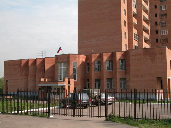 Одинцовский гарнизонный военный суд: телефон, реквизиты госпошлины, как проехать
