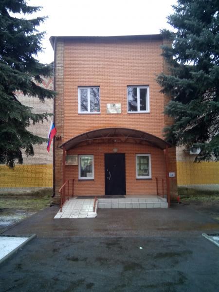 Павлово-Посадской городской: телефон, реквизиты госпошлины, как проехать