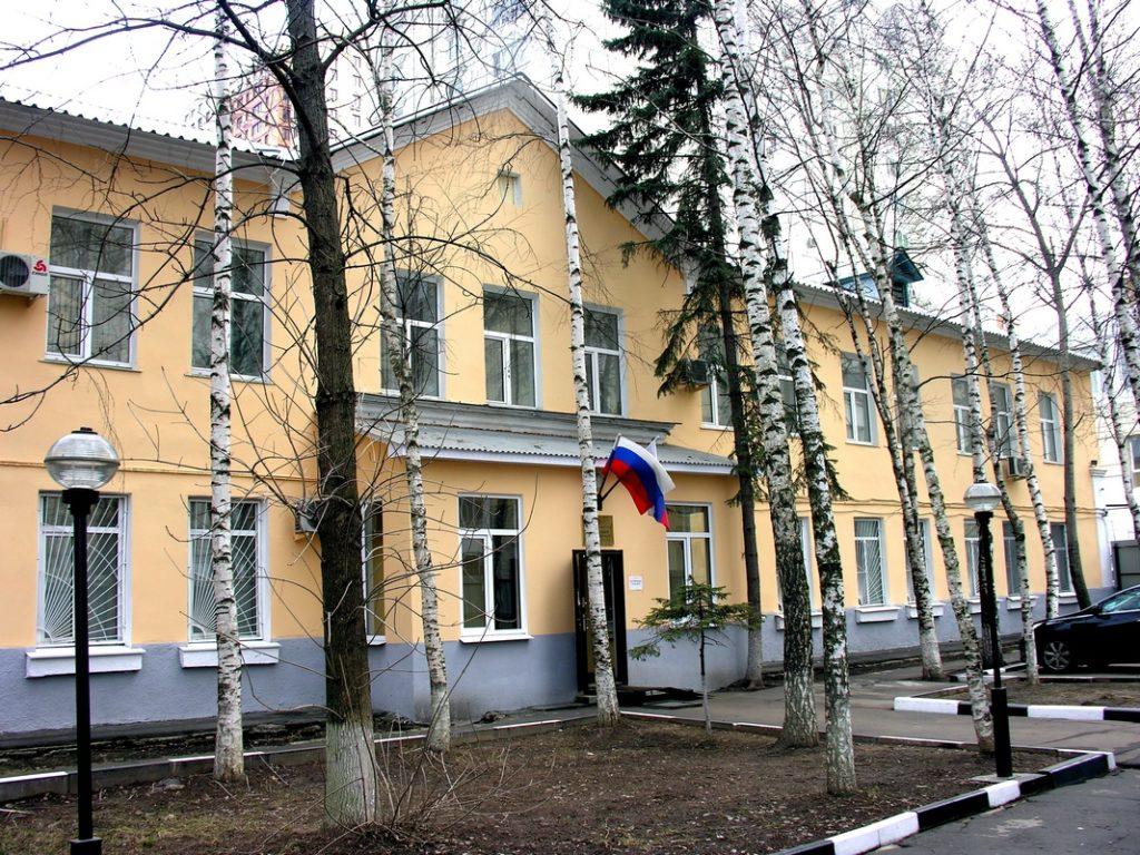 Реутовский гарнизонный военный суд: телефон, реквизиты госпошлины, как проехать