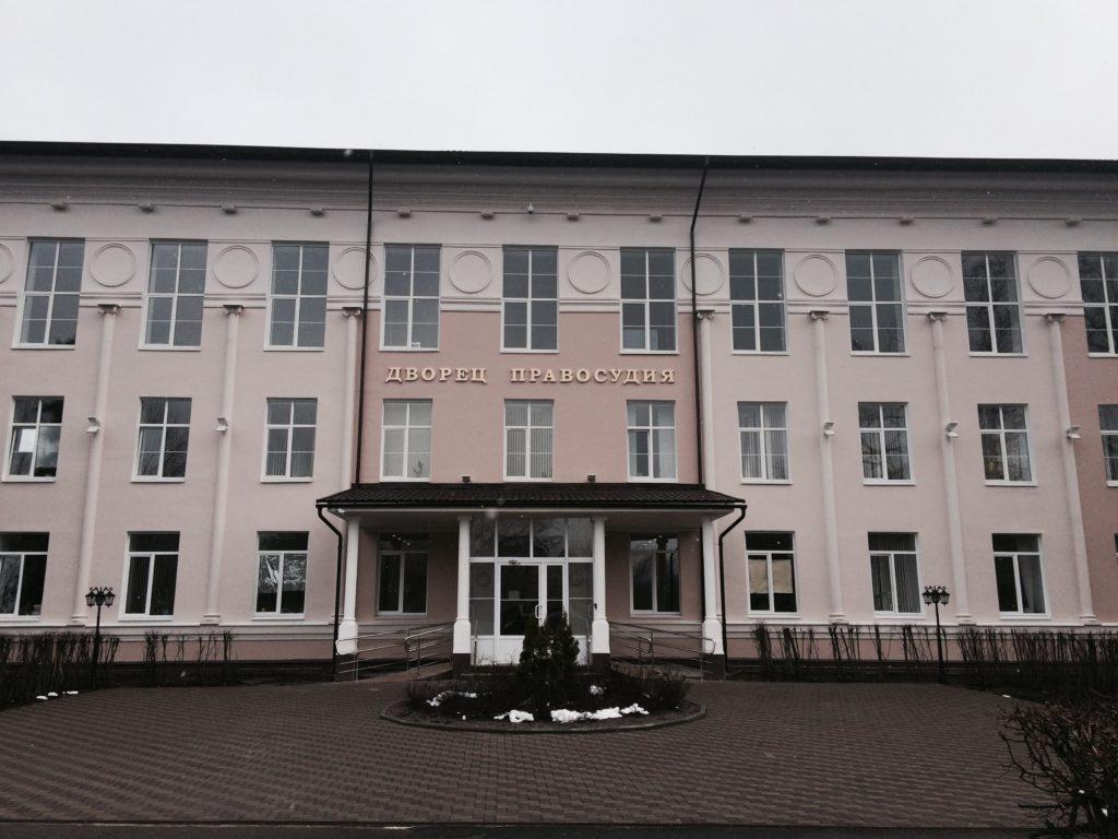 Шатурский городской суд : телефон, реквизиты госпошлины, как проехать