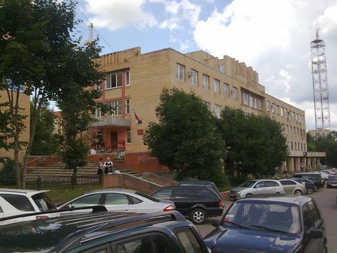 Щелковский городской суд Московской области