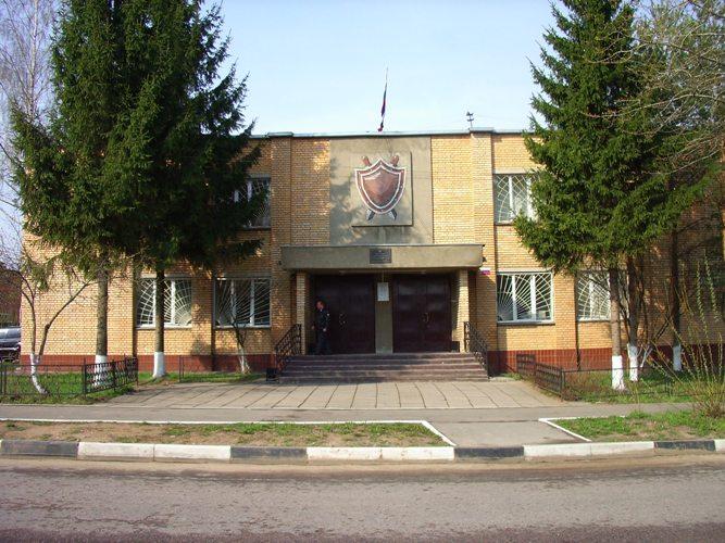 Солнечногорский городской суд : телефон, реквизиты госпошлины, как проехать
