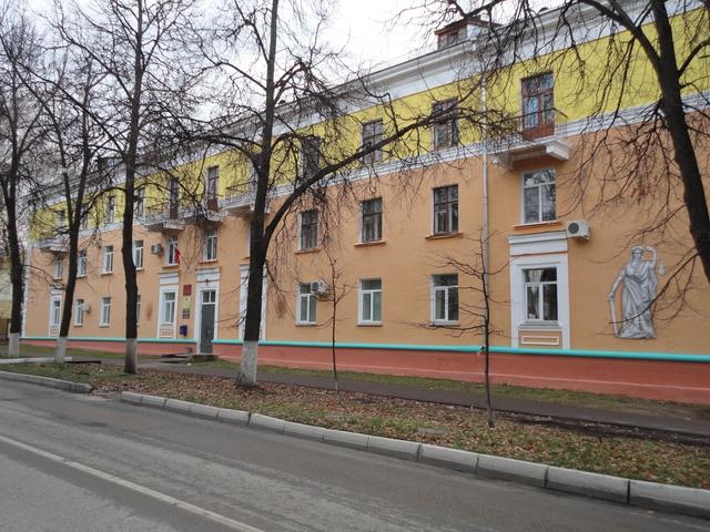 Ступинский городской суд : телефон, реквизиты госпошлины, как проехать