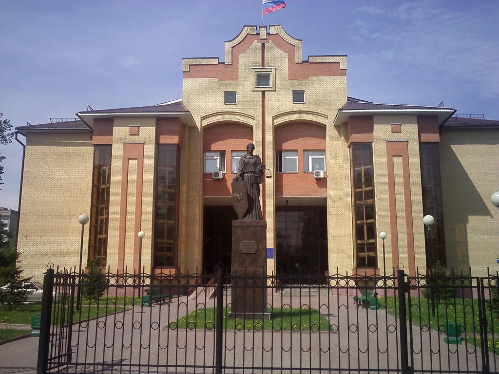 Подольский городской суд : телефон, реквизиты госпошлины, как проехать