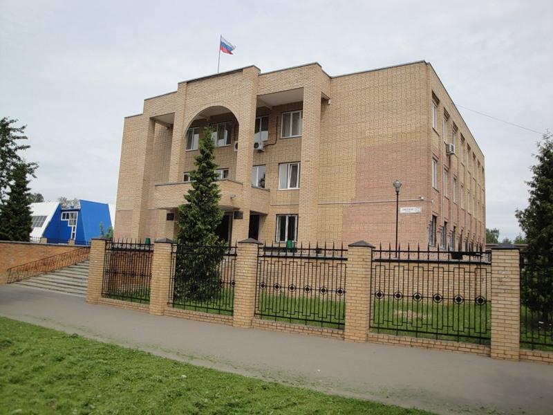 Домодедовский городской суд : телефон, реквизиты госпошлины, как проехать